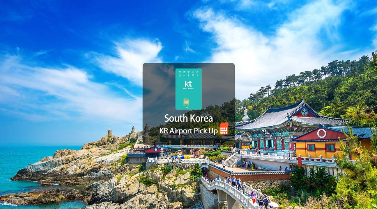 韩国4G上网卡釜山
