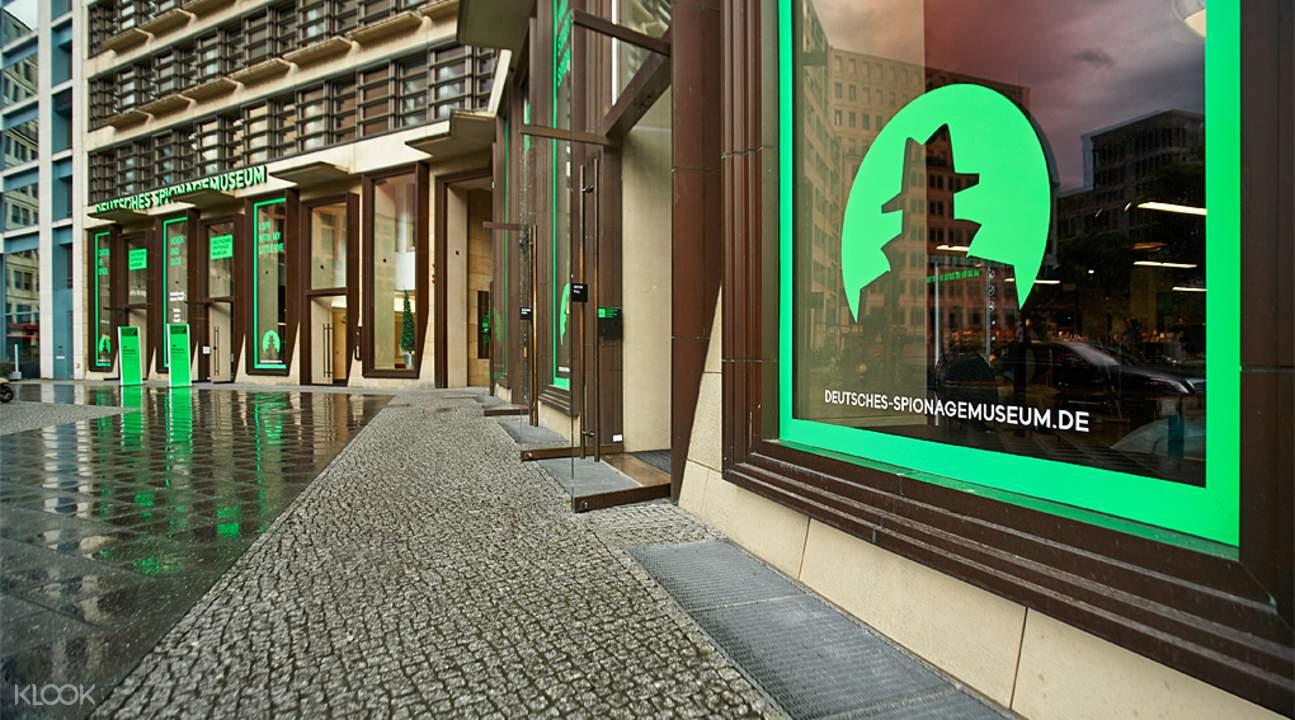 德国间谍博物馆门票