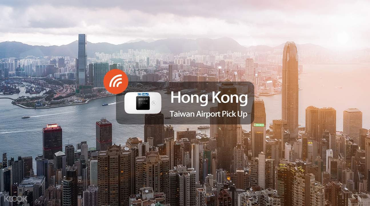 香港隨身Wi-Fi1