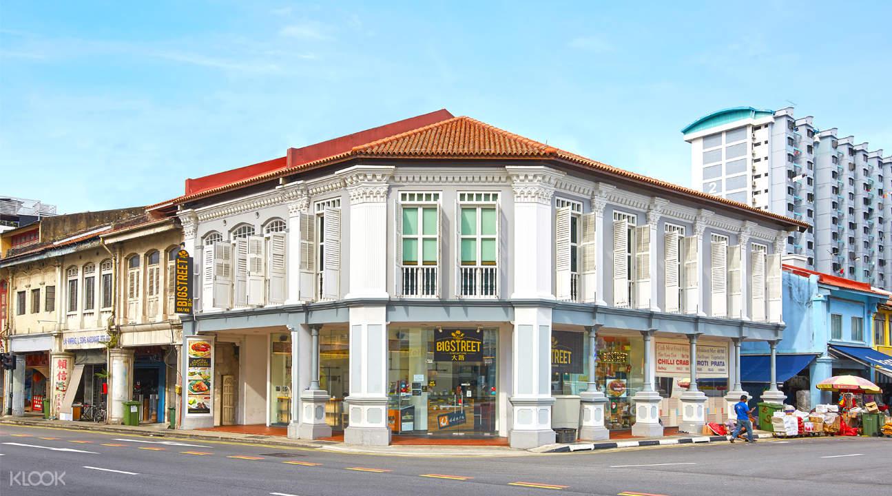 新加坡惹蘭勿剎Big Street