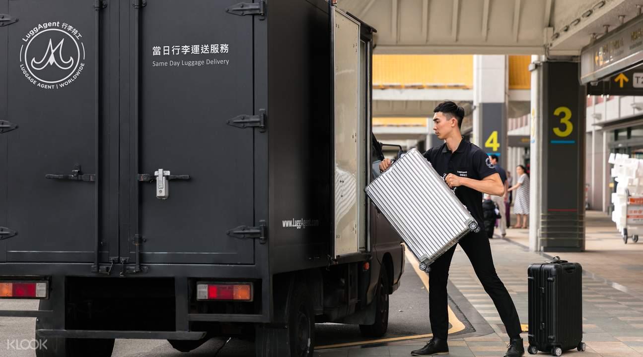 东京机场行李运送