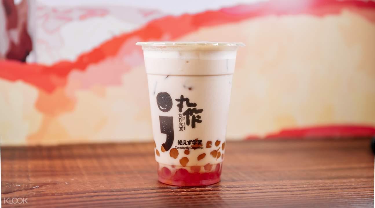 香港铜锣湾丸作食茶
