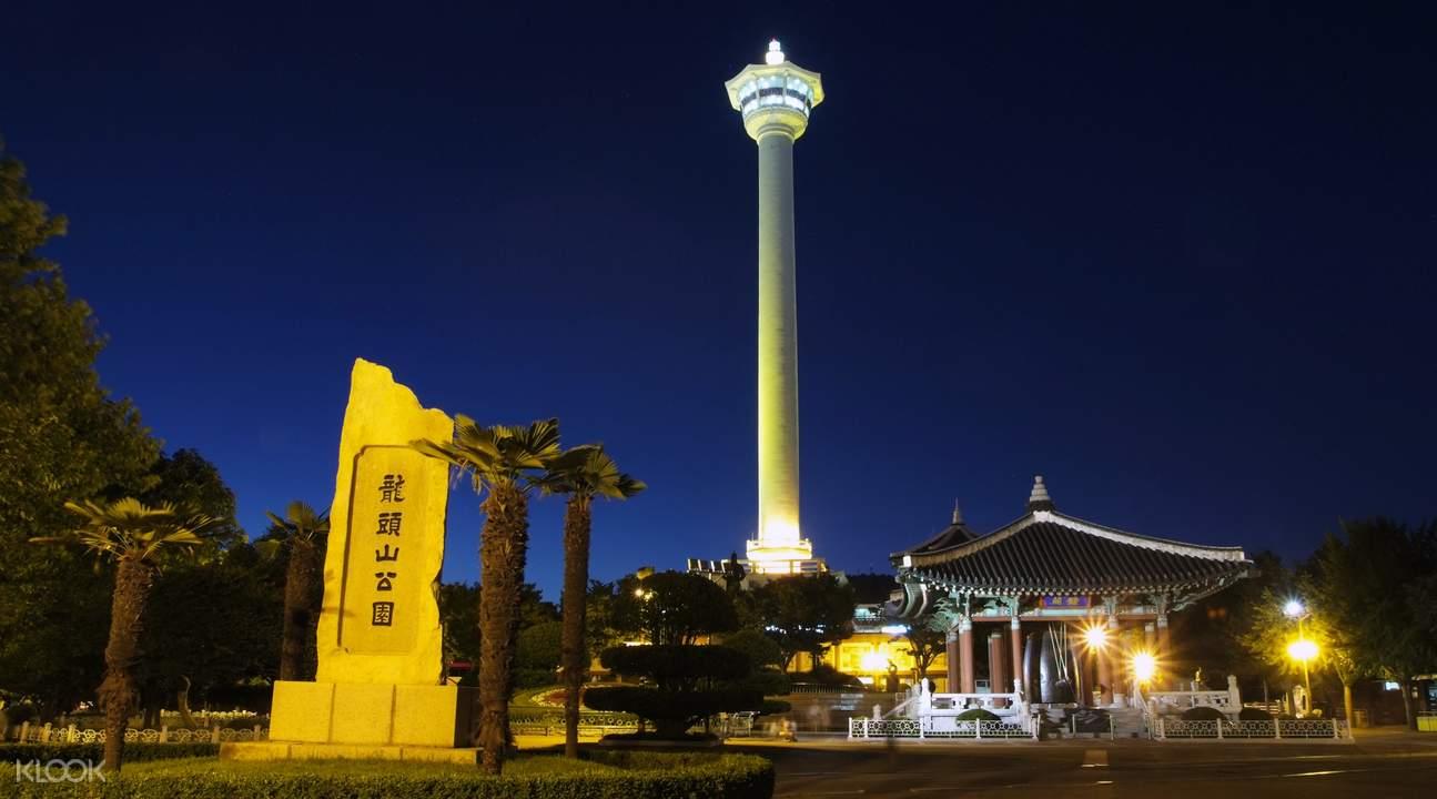 ผลการค้นหารูปภาพสำหรับ ปูซานทาวเวอร์ (busan tower)