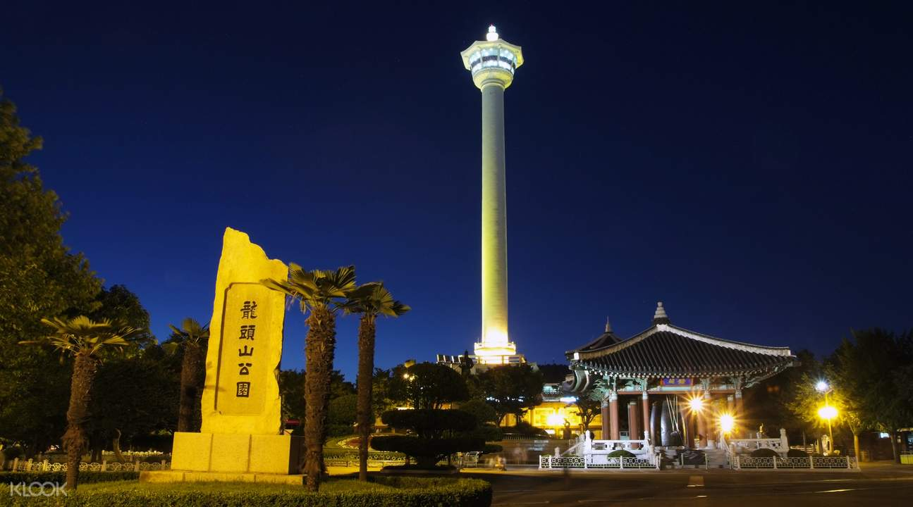 South Point Auto >> Busan Tower Ticket Busan, South Korea - Klook
