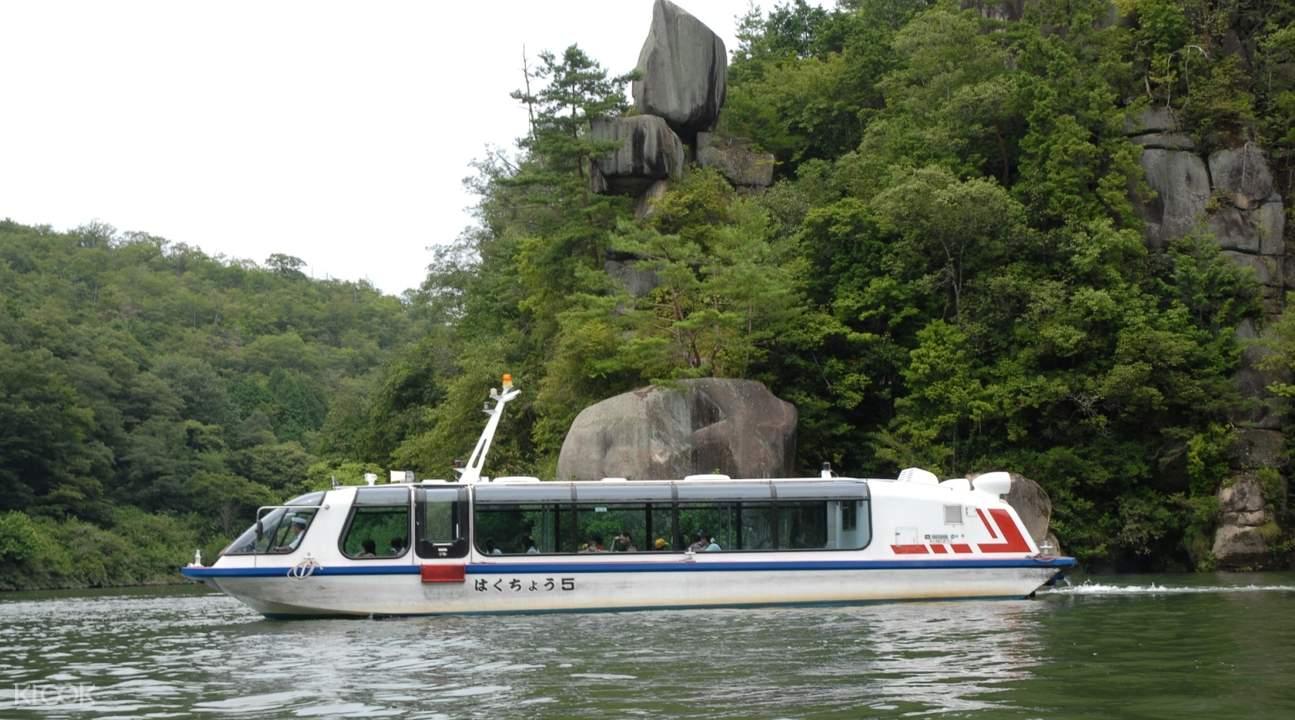 惠那峽乘船遊覽,惠那峽午餐,惠那峽露天浴池體驗