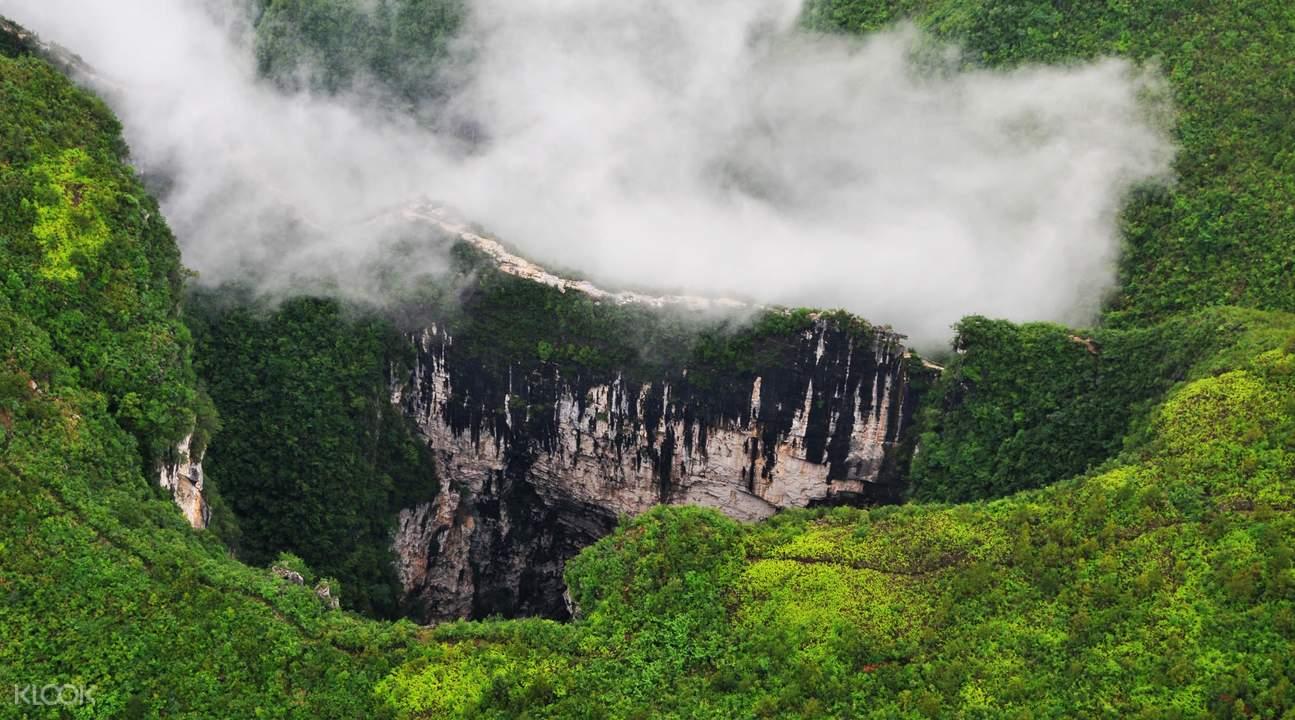 yunyang longgang national geological park china