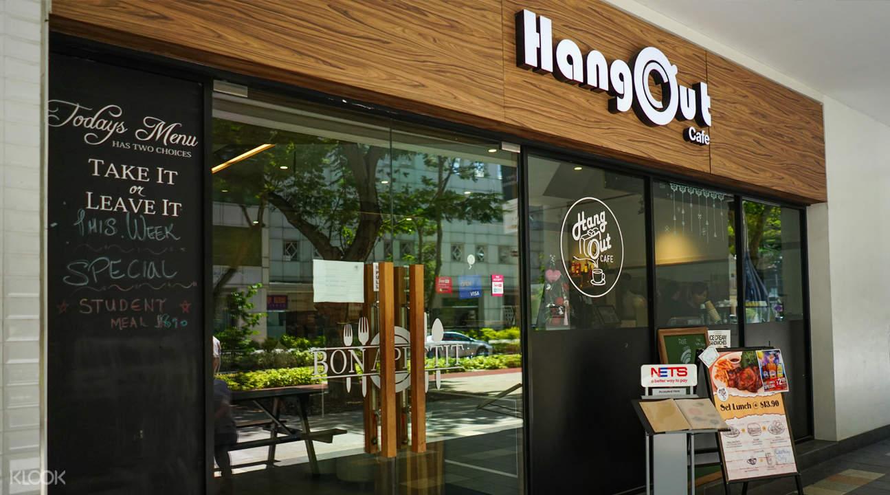 新加坡明古連Hang Out Cafe