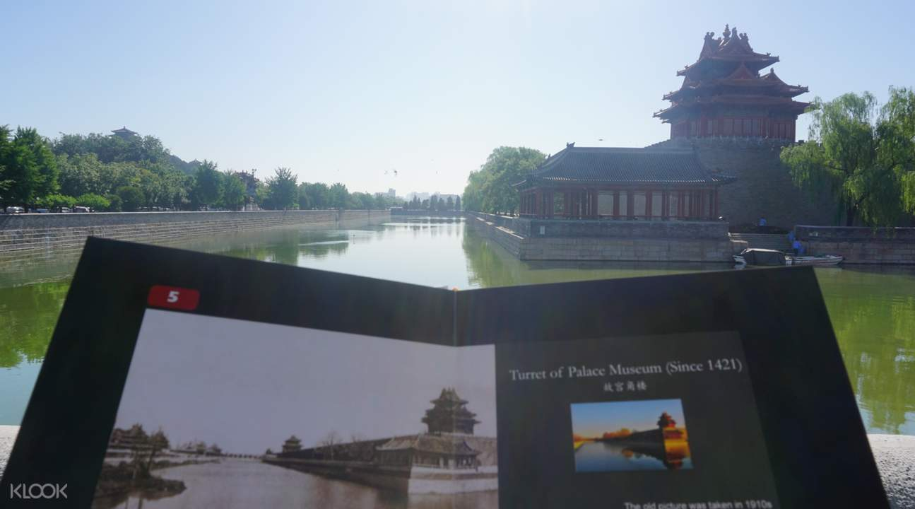 beijing city now and then tour