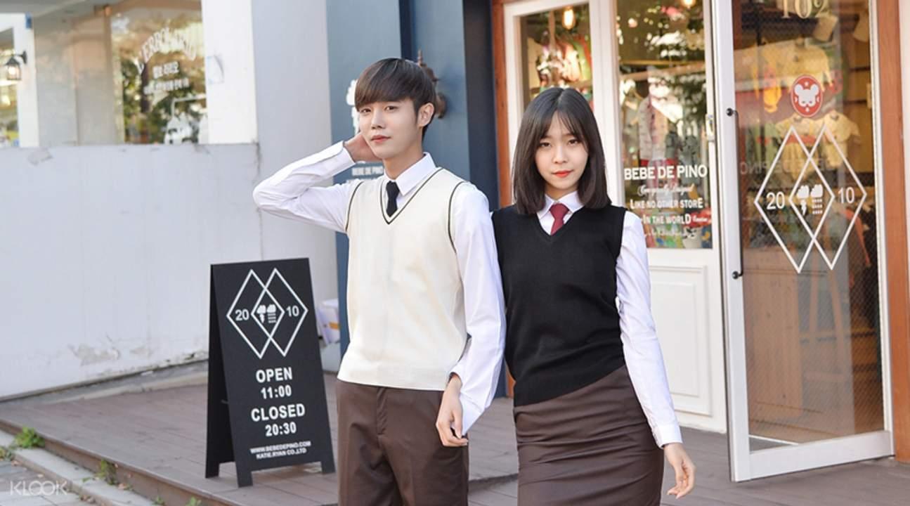 gyobokmall Korean school uniform rental