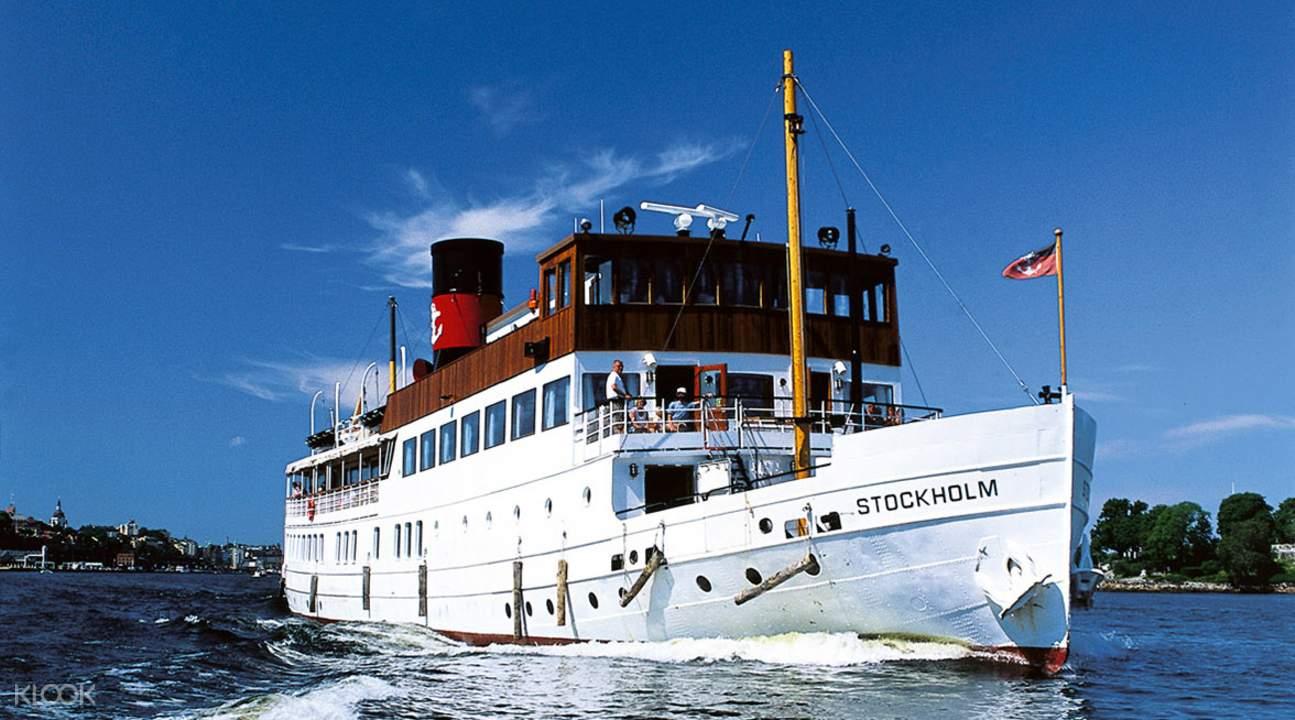 Classic Tour to Vaxholm