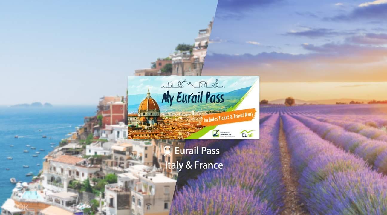 Eurail 歐鐵義大利 & 法國火車通行證(4 / 5 / 6 / 8 / 10 日)