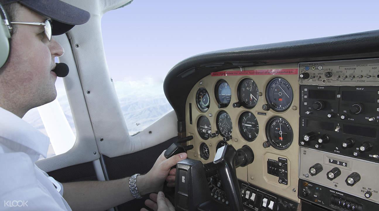 荷巴特景觀飛行