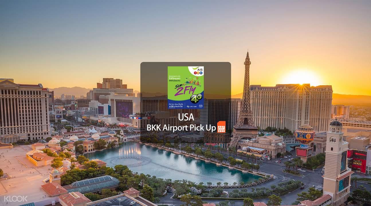 美国上网卡,美国SIM卡,美国通话卡