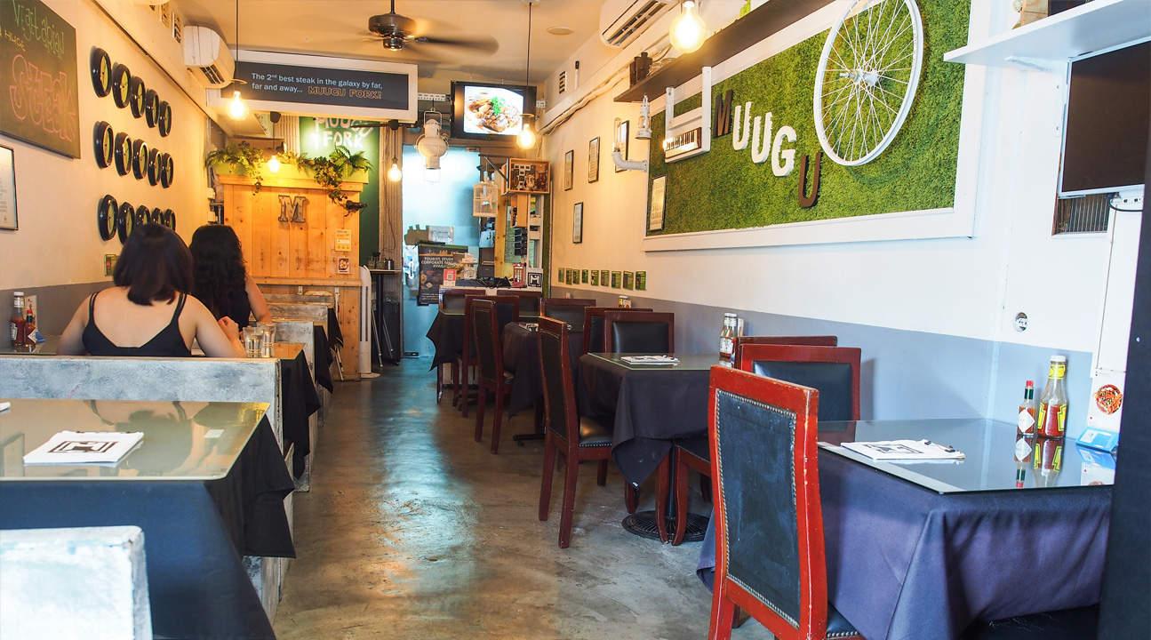 新加坡 Muugu Fork - 武吉士