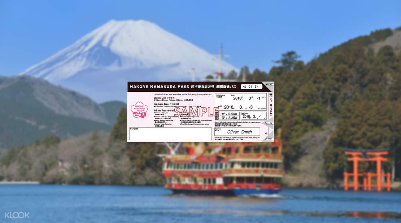 hakone ticket pass