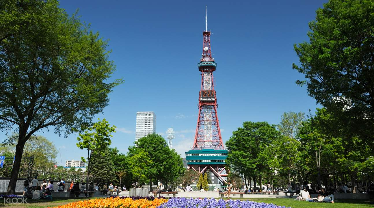 Image result for sapporo TV Tower