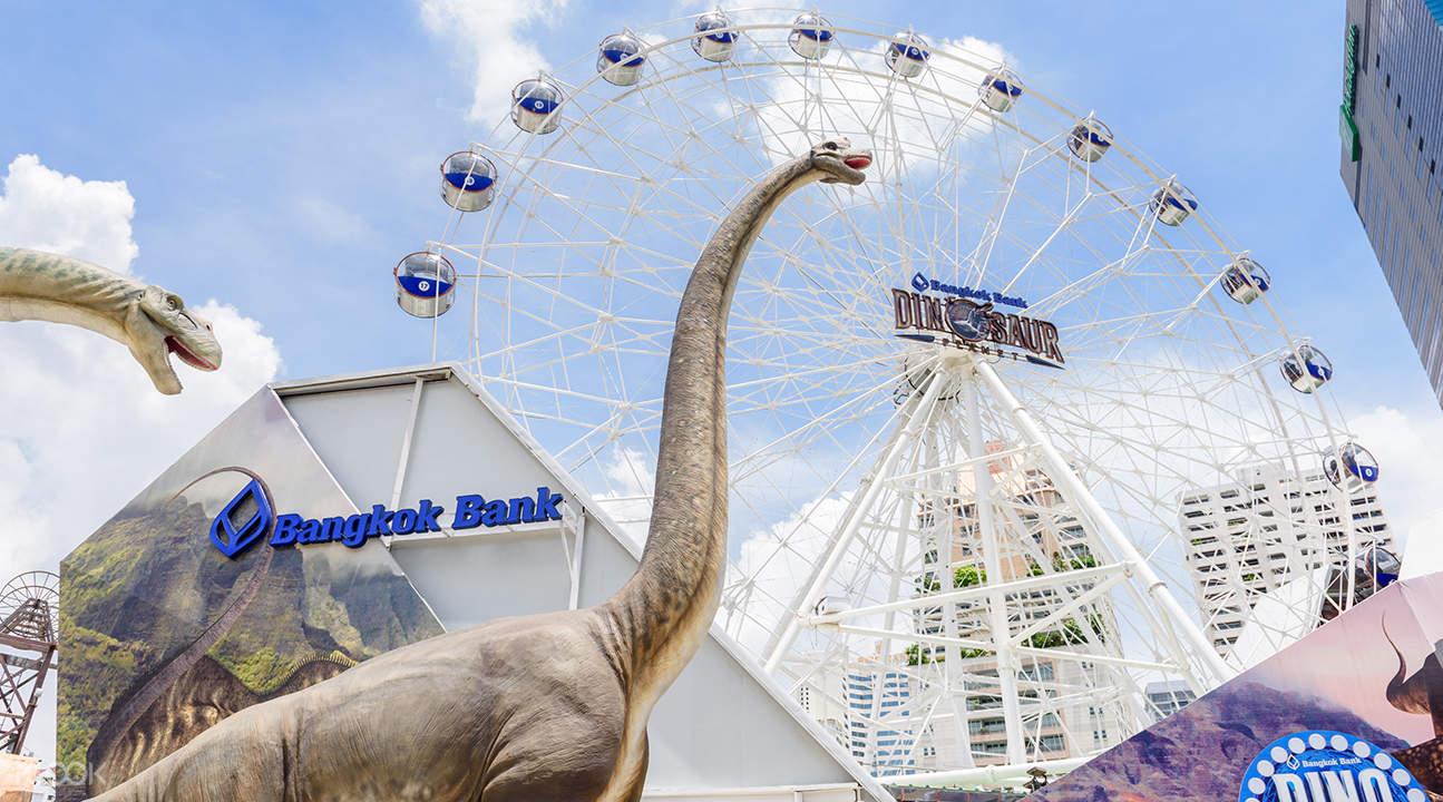 泰國曼谷恐龍星球樂園Dinosaur Planet 曼谷摩天輪
