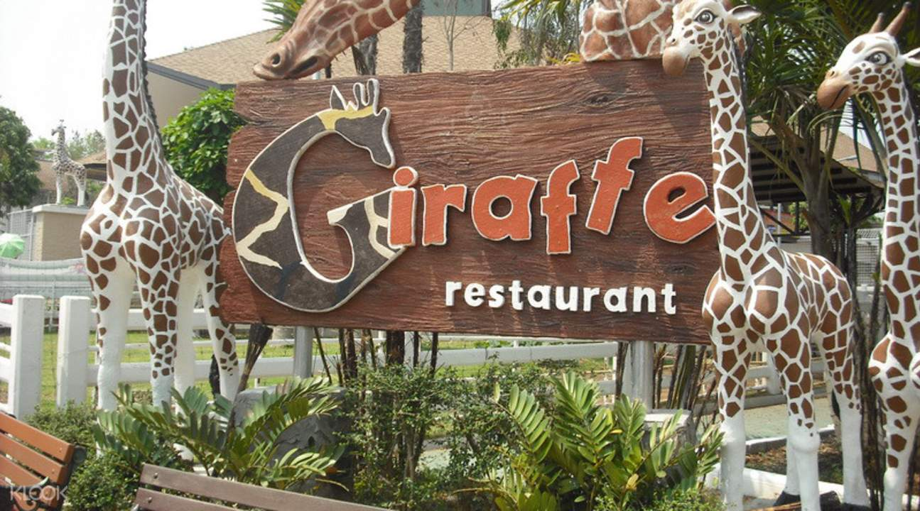 長頸鹿自助餐廳