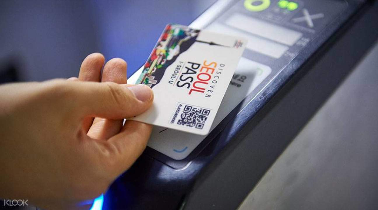 首尔探索卡pass