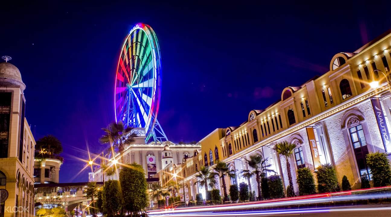 E-Da Theme Park Pair Tickets  promo