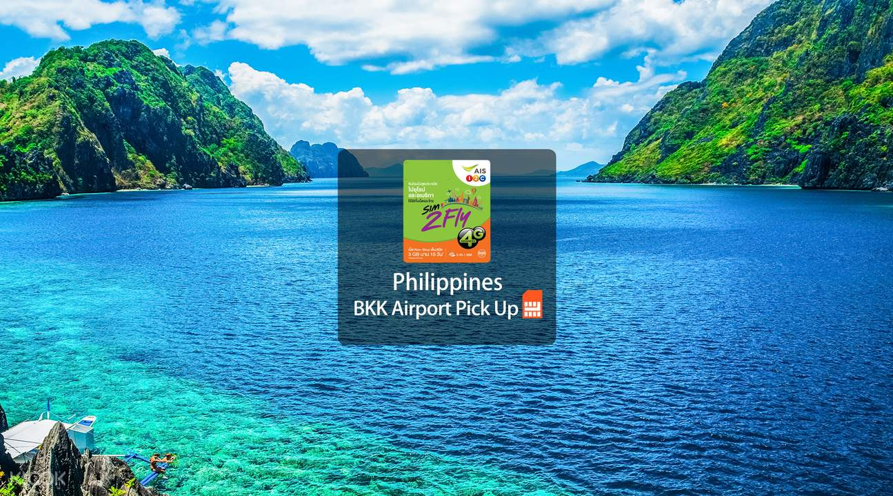 Philippines Prepaid 4G SIM Card (BKK Airport Pick Up) from AIS