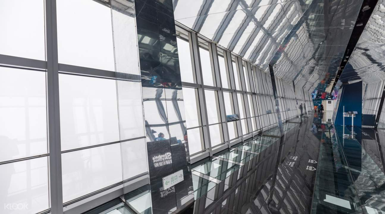 Shanghai World Financial Center Observation Deck Tickets