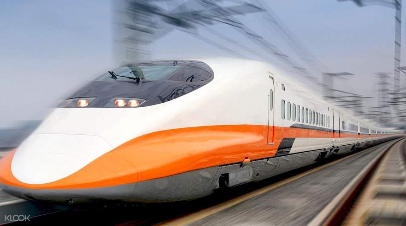 台湾高铁单程车票