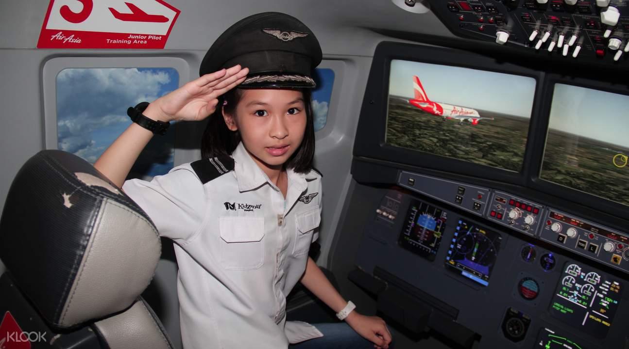 pilot kidzania bangkok