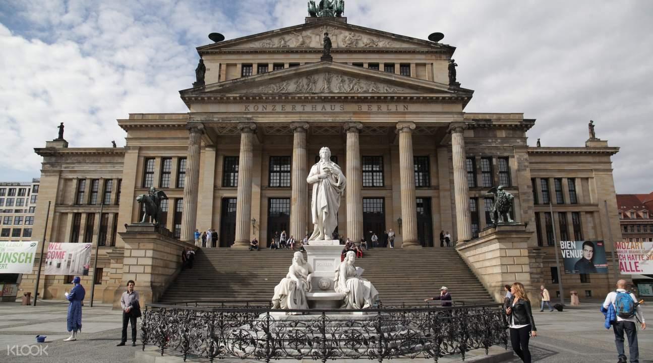 柏林半日遊柏林音樂廳