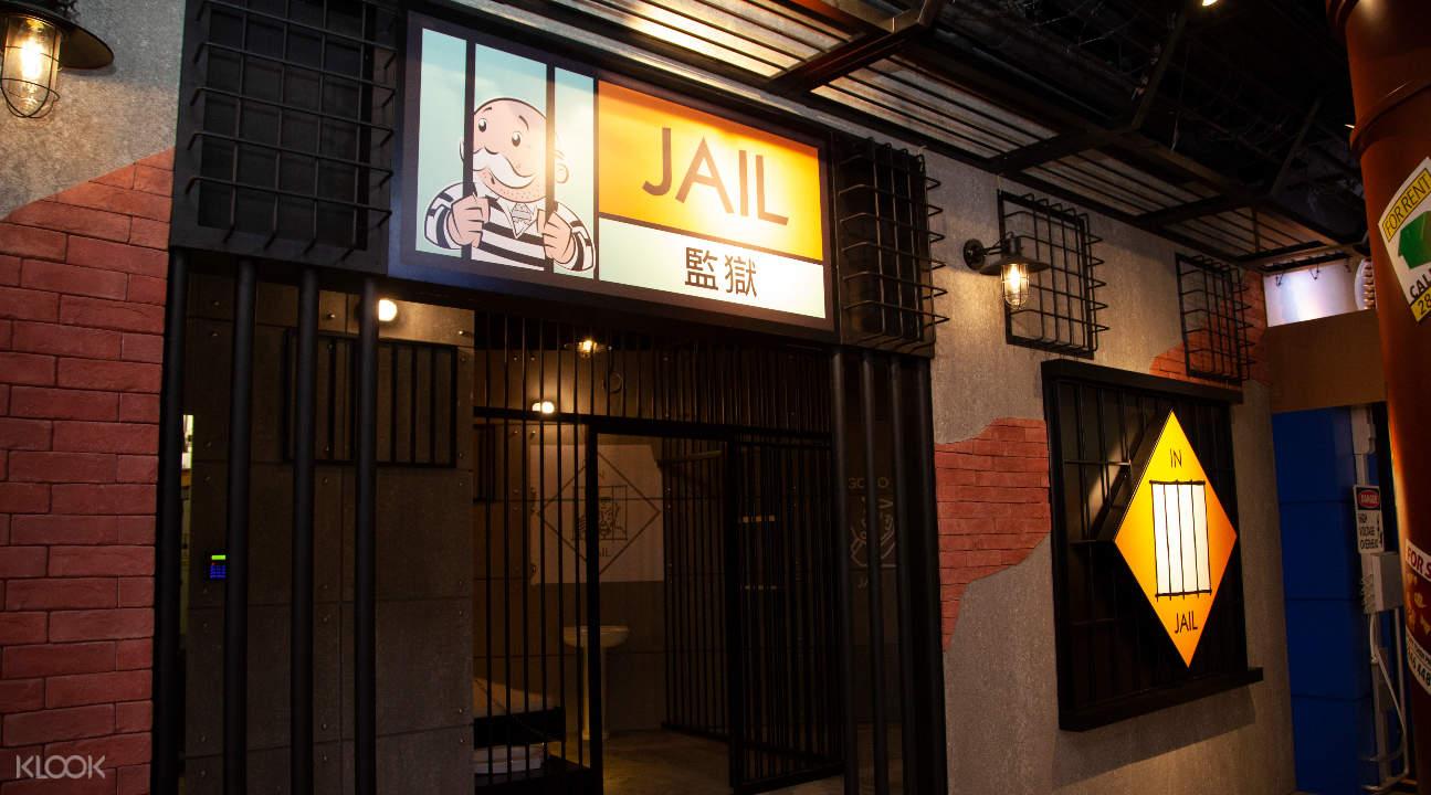 真實監獄等你來坐