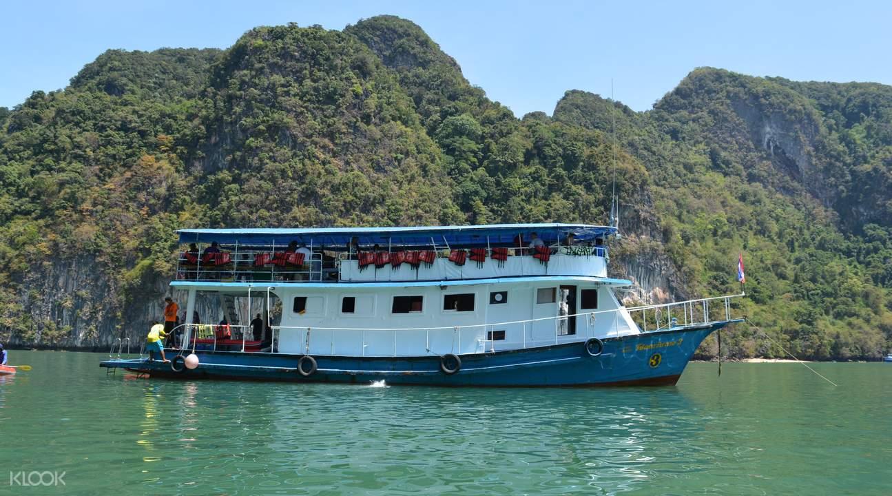 乘船游攀牙灣與詹姆斯邦德島