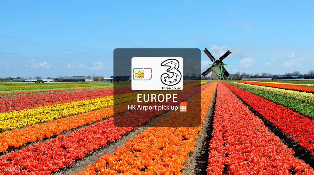 歐洲上網卡