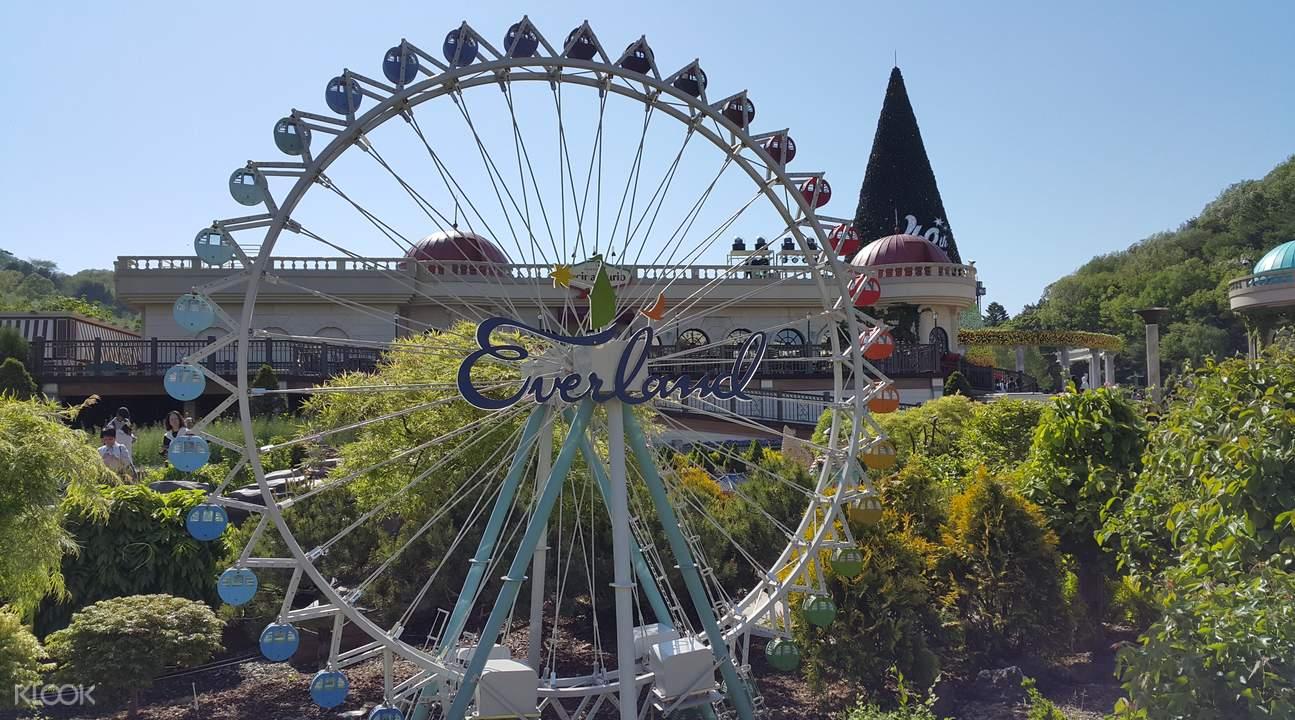 韩国爱宝乐园