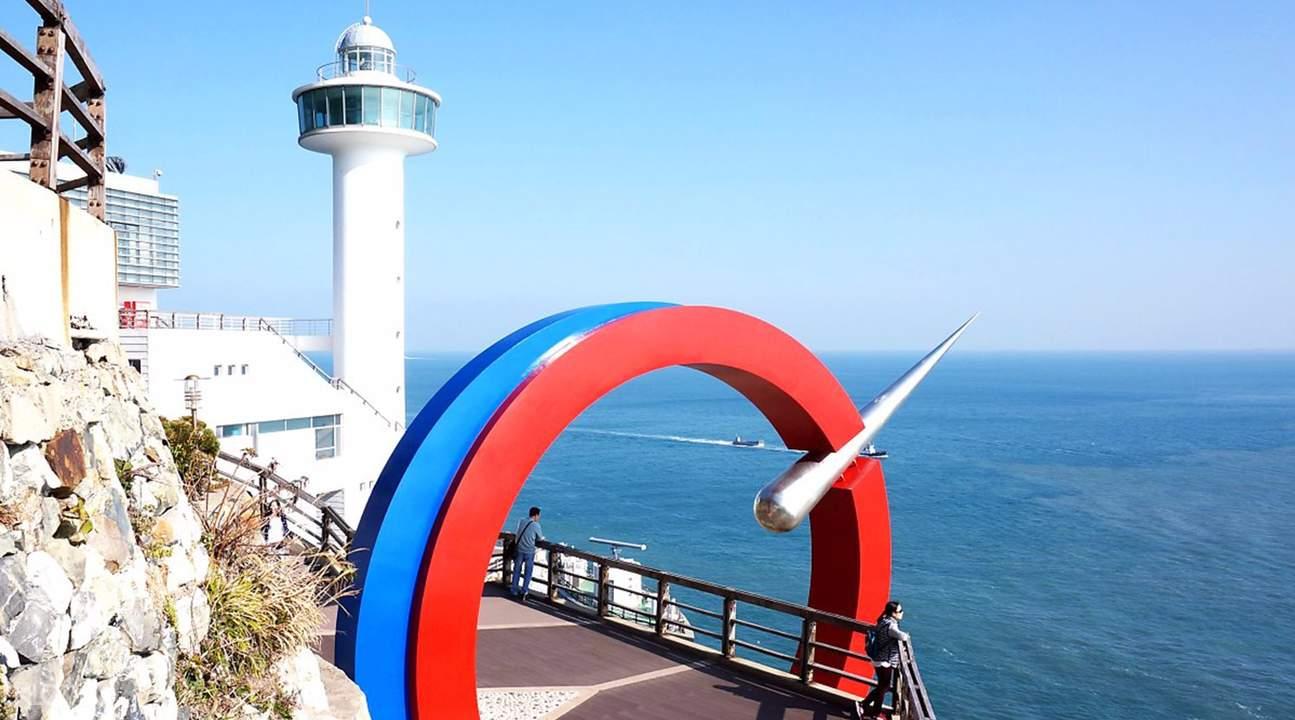 觀海瞭望台