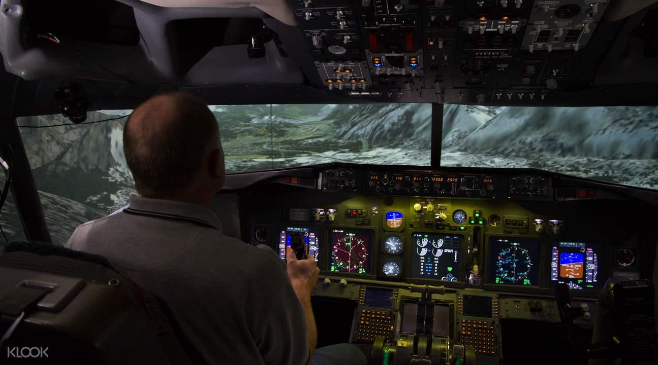 塔斯馬尼亞737模擬飛行體驗