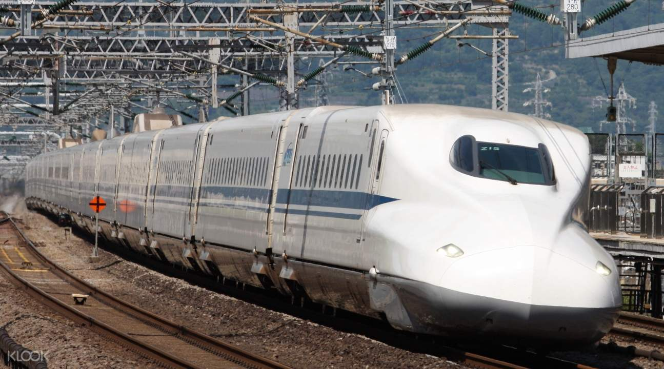 Shinkansen Bullet Train Ticket from Tokyo to Osaka or