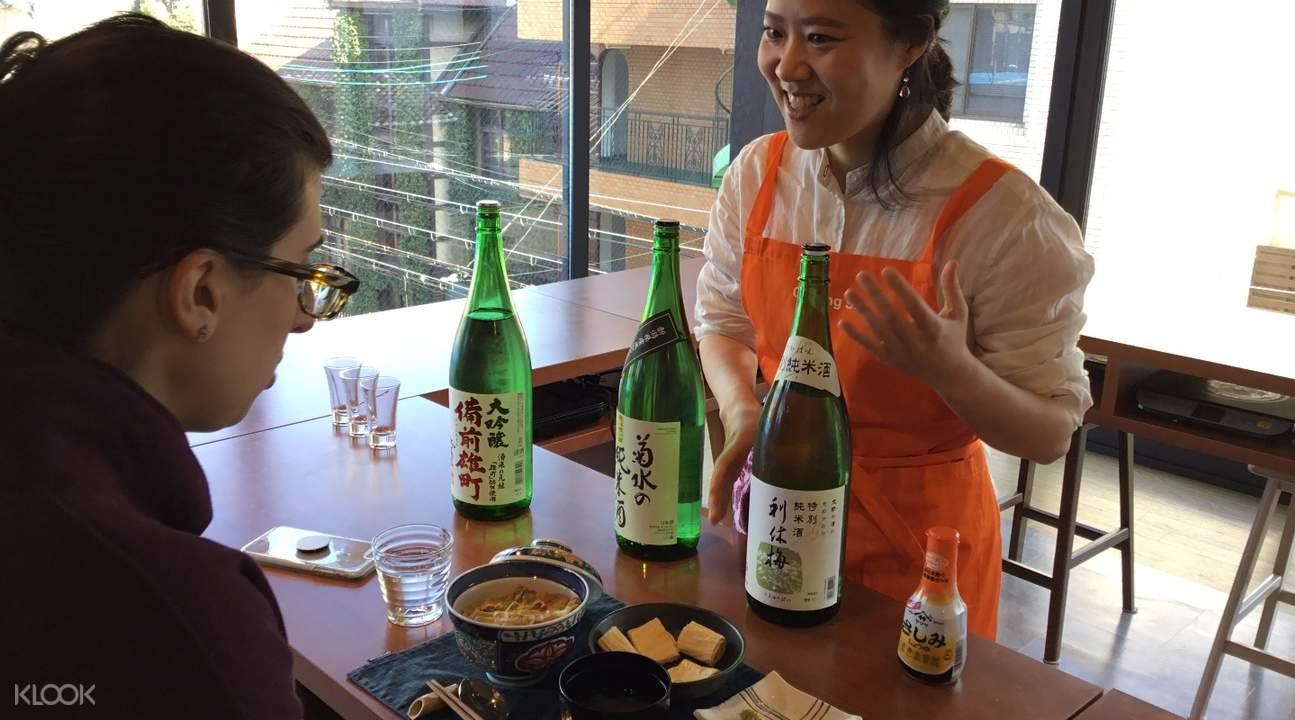 京都烹饪学习