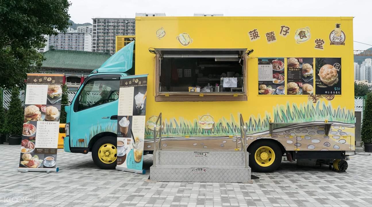 pineapple canteen food truck voucher