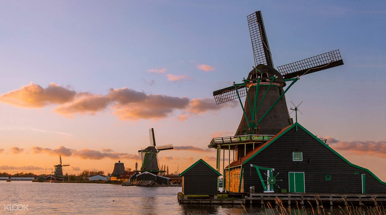 阿姆斯特丹风车之旅