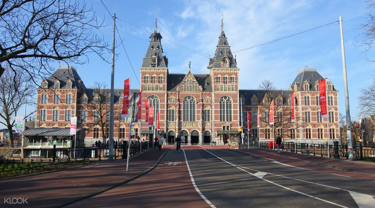 阿姆斯特丹巴士旅行