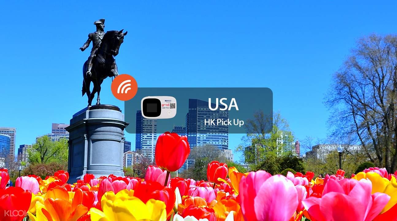 波士頓隨身WiFi