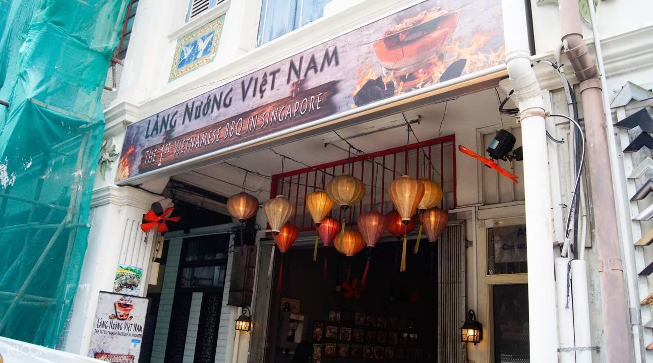 Exterior of Lang Nuong Vietnam in Jalan Besar