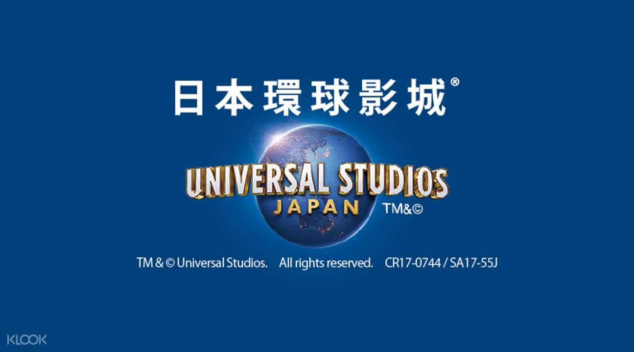 日本環球影城™