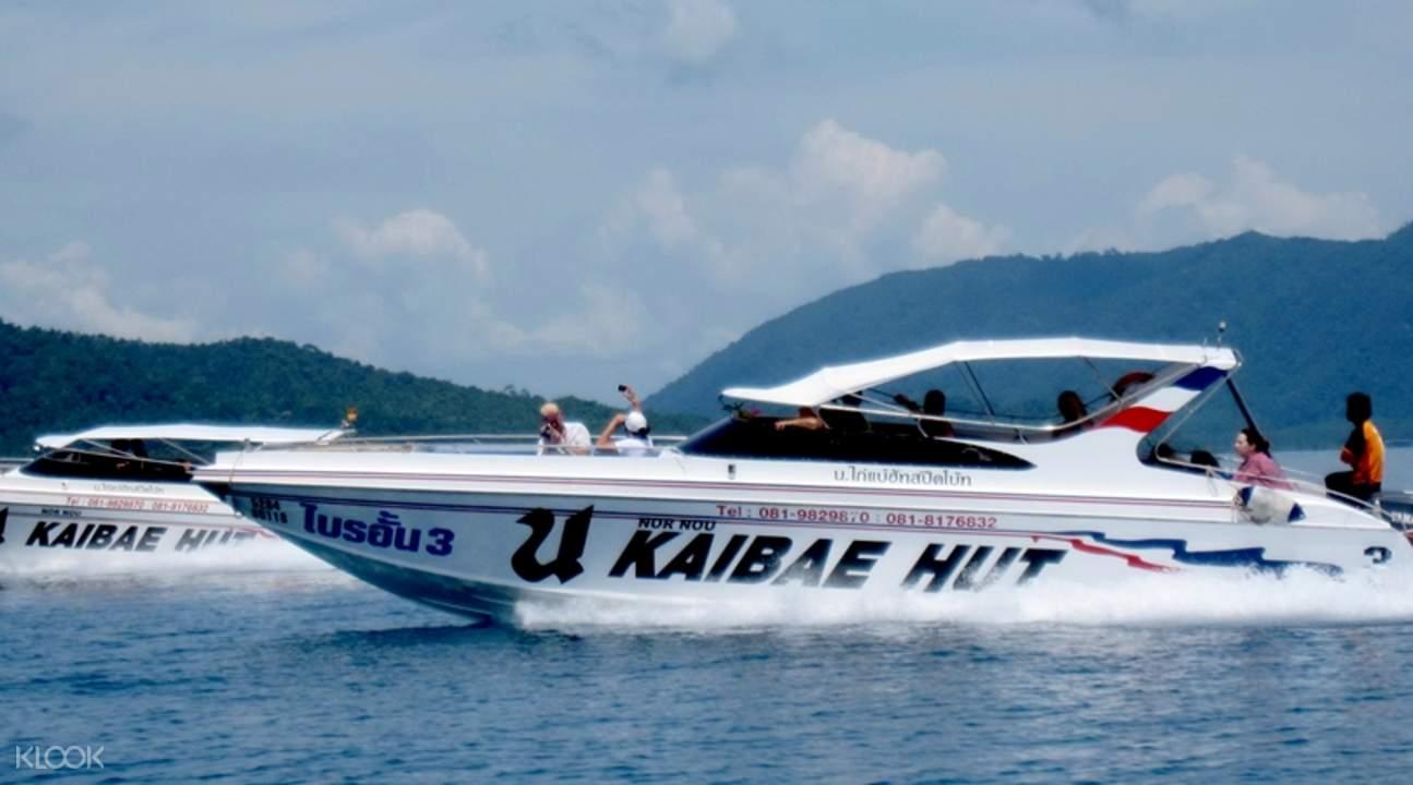 Koh Chang Speedboat Snorkeling Tour