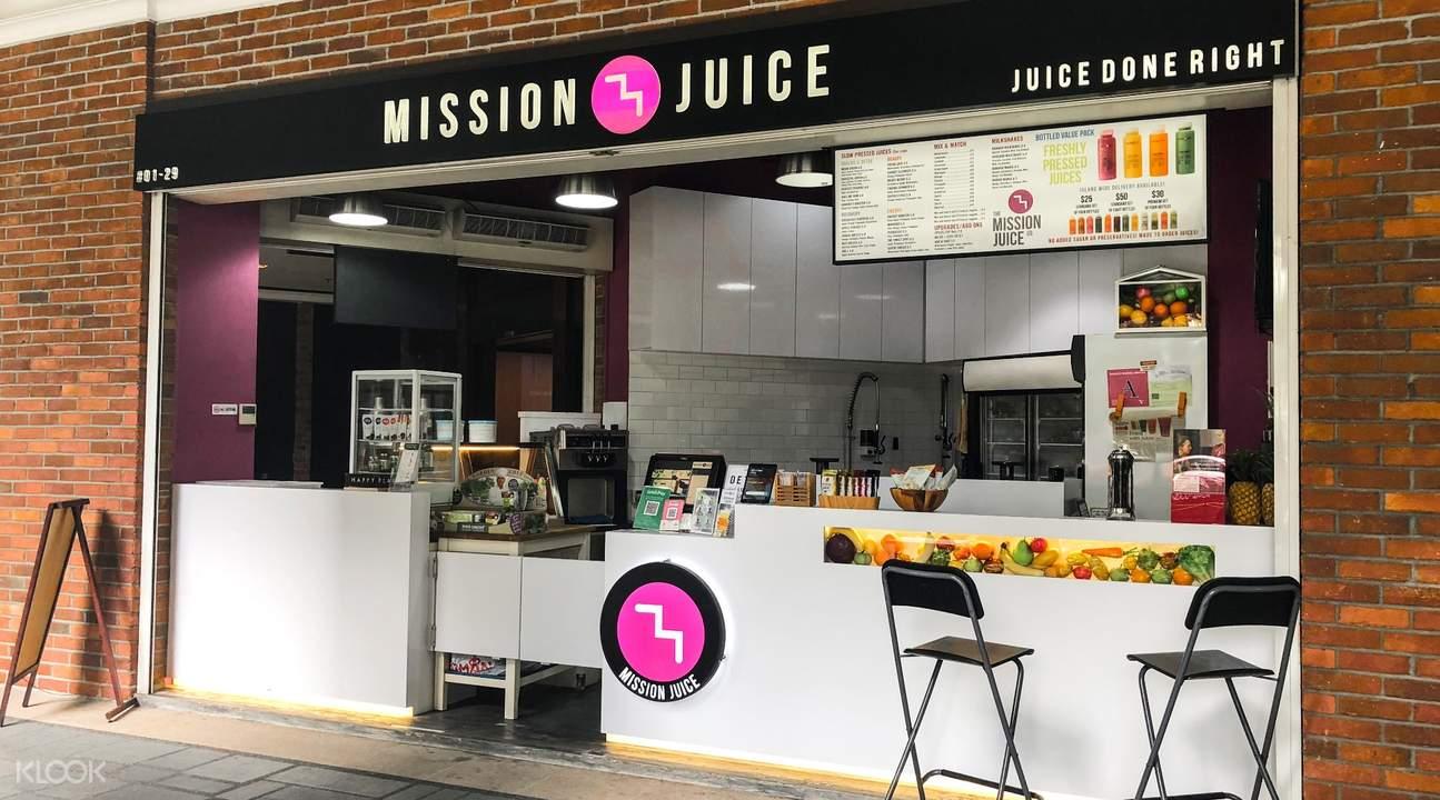 Mission Juice 店鋪外觀