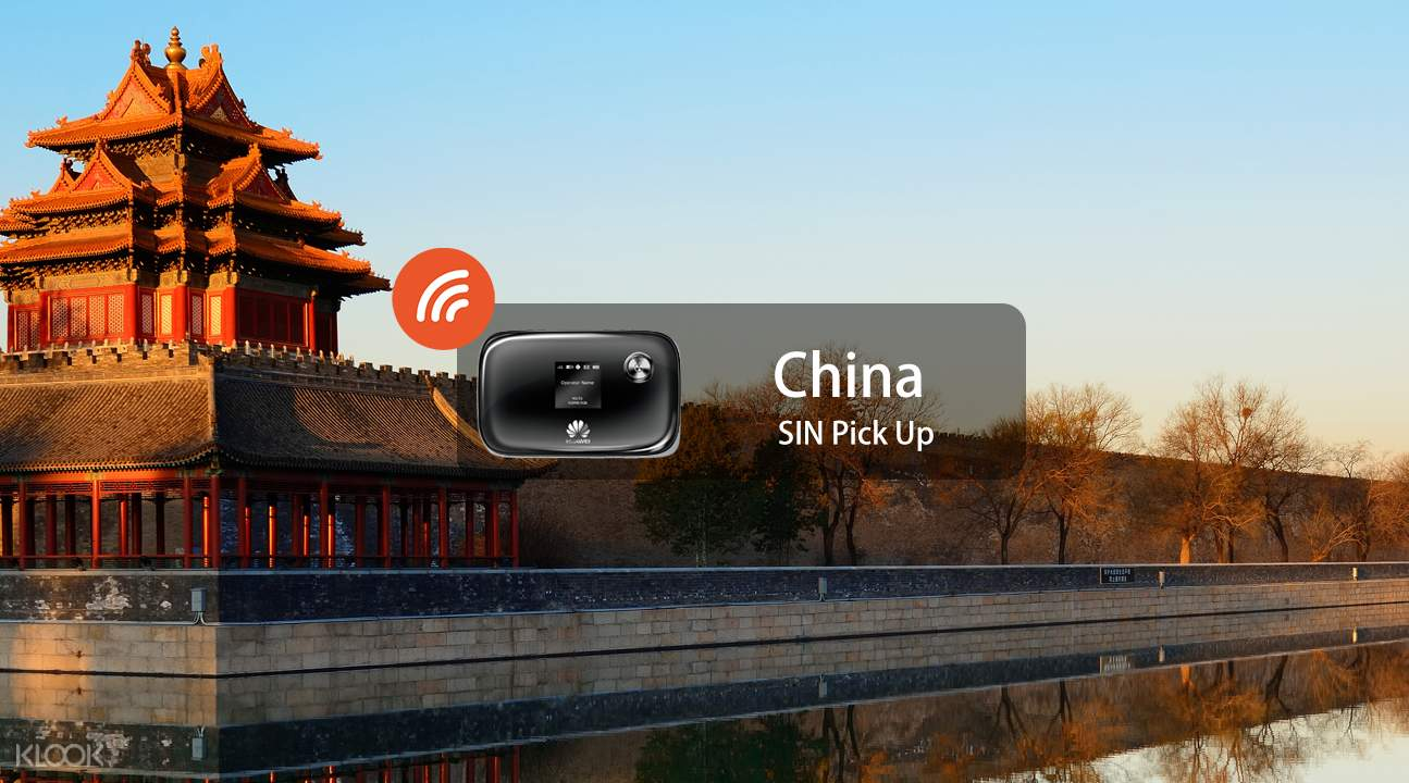 3.5G WiFi (SIN Pick Up) for China