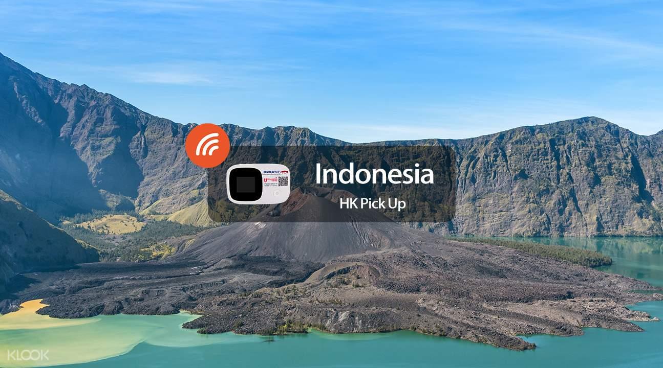 印尼3G随身WiFi