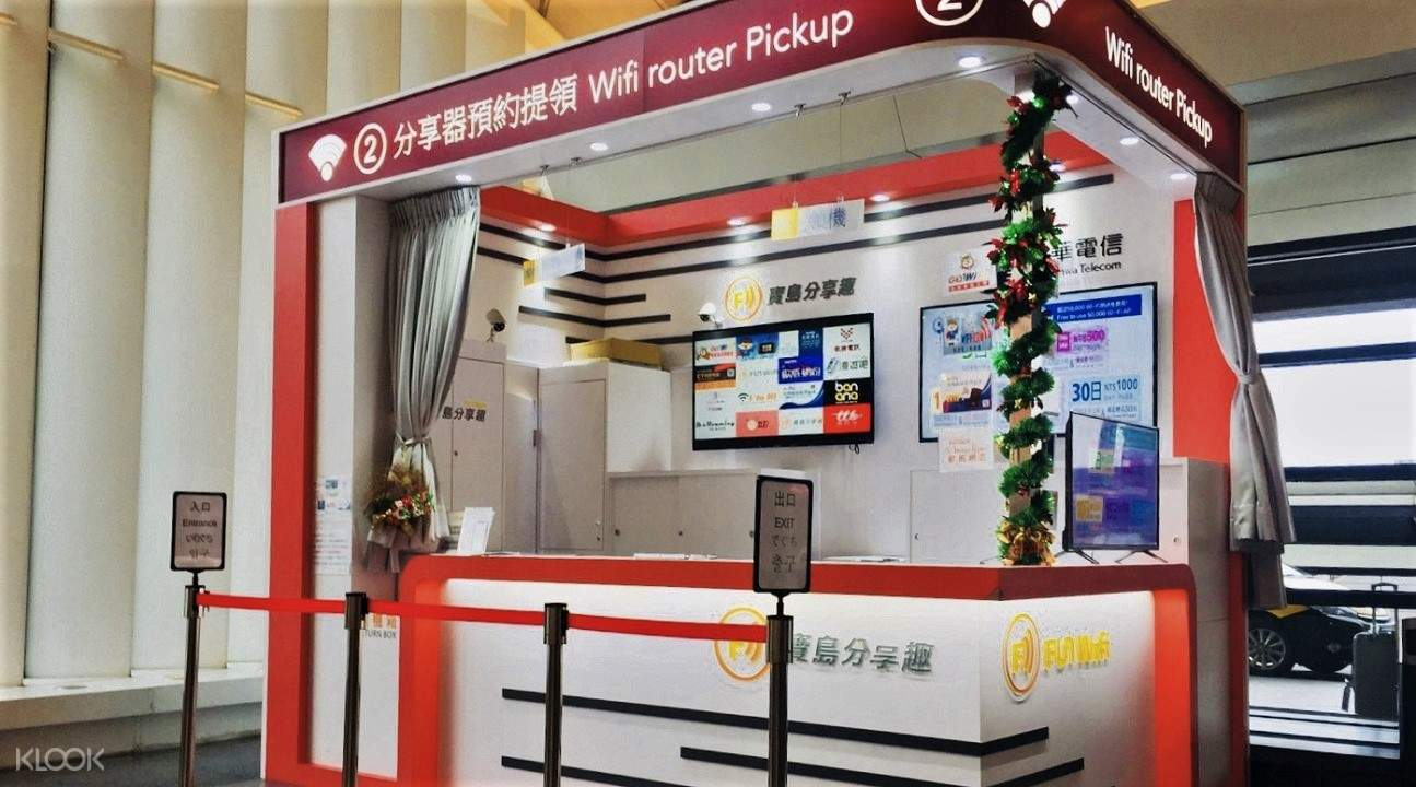 4G SIM Card (TW Airport Pick Up/Home Delivery) for South Korea