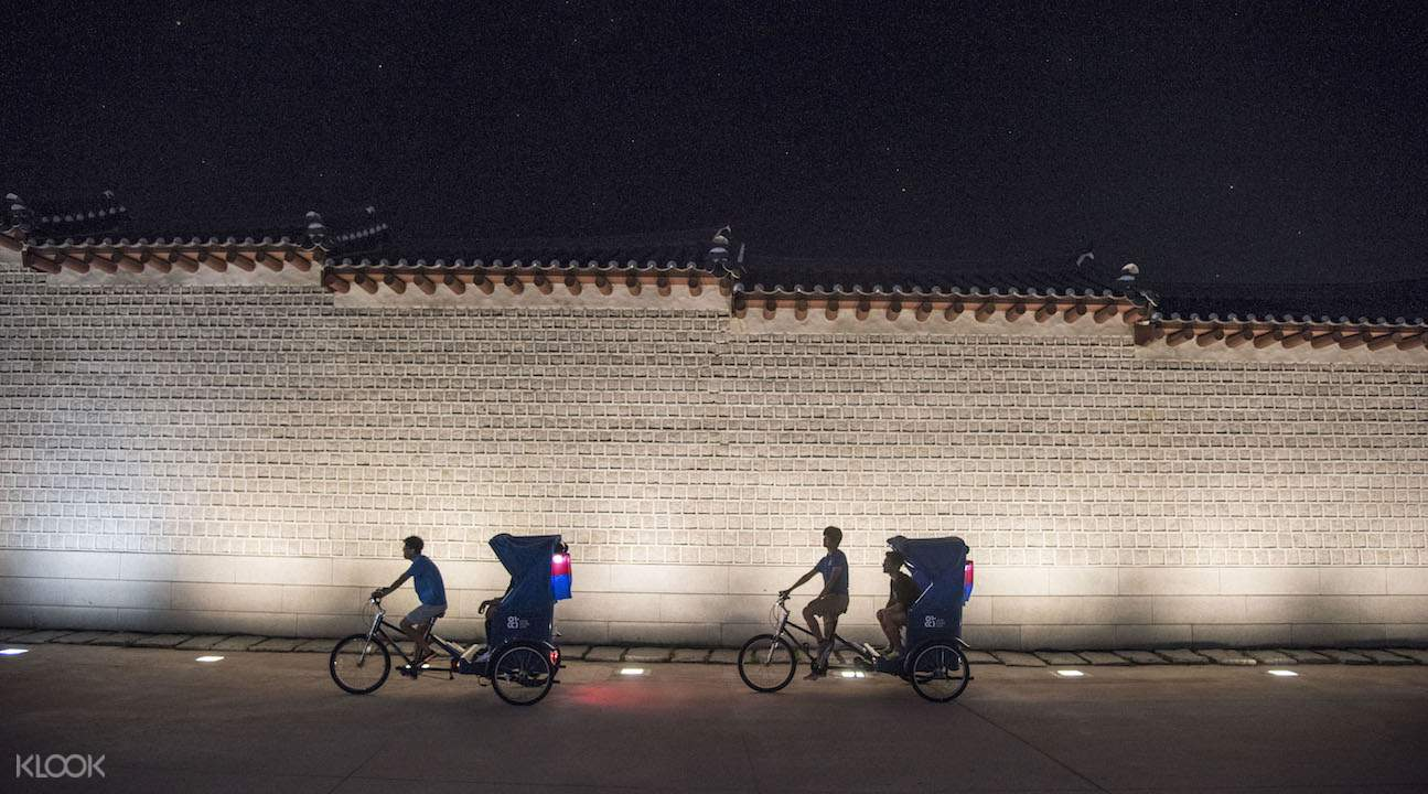 pedicab in south korea