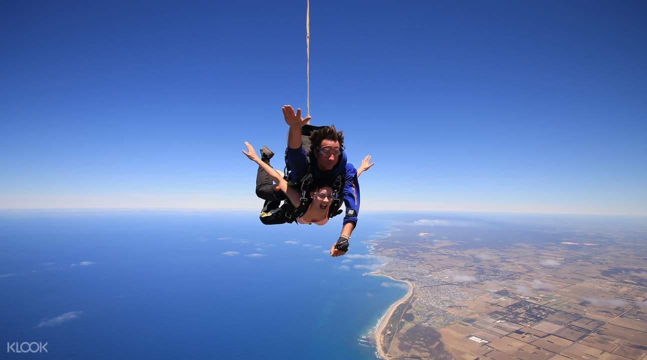 亞拉河谷跳傘